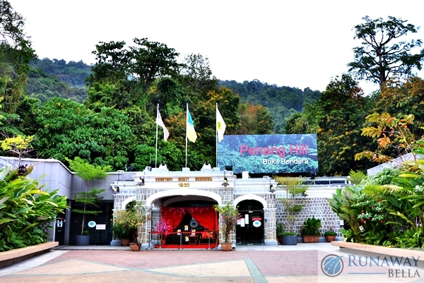 Penang Hill – Then & Now