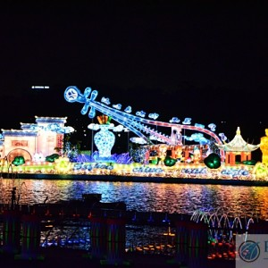 Magic Of The Night china float