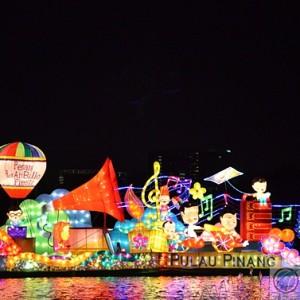 Magic Of The Night penang float