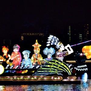 Magic Of The Night sarawak float