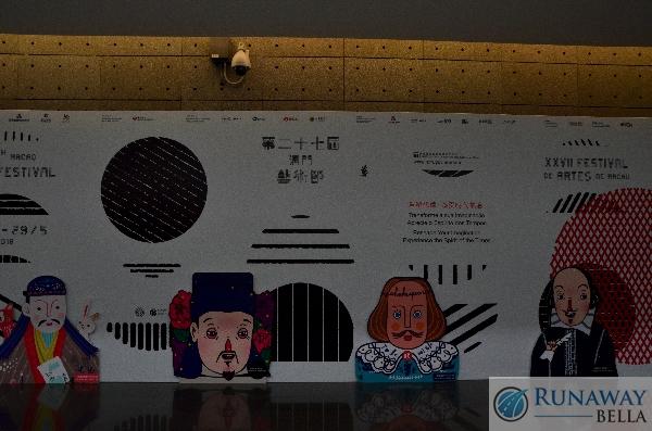 Macao Arts Festival 2016