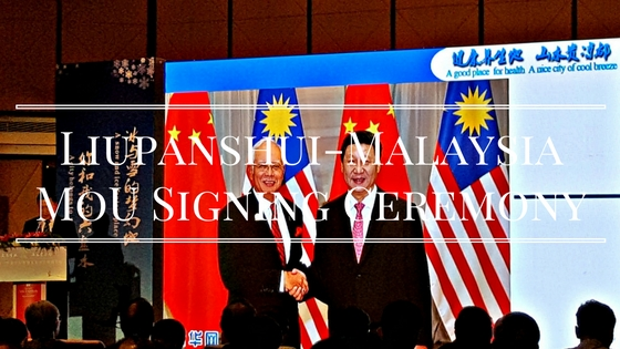 Three Liupanshui-Malaysia MoU Signed To Boost Tourism Ties