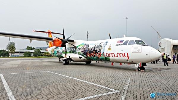 Tourism Selangor - Fireflyz MoU