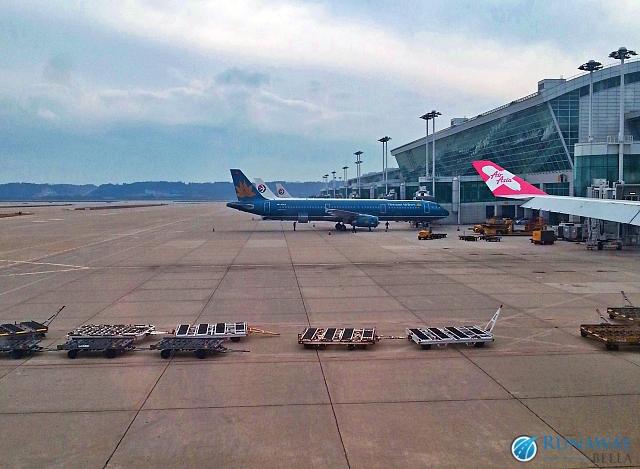 Malaysia Airport Tax